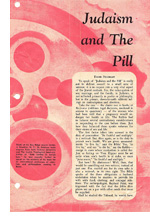 judaism and the pill