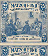 <p>Matzoh Fund of Knesseth Israel, Jerusalem, Palestine, ca. 1905</p><p>National Museum of American Jewish History, 1990.12.13</p><p>Dedicated in memory of Helen Alter by Lyn and George Ross</p><br /><span></span>