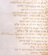 <p>Manuscript prayer</p><p>Richmond, Virginia, November 1789</p><p>National Museum of American Jewish History, 1979.10.1 b</p><p>A gift from ARA Services, Inc., Conservation funds provided by the Robert Saligman Charitable</p><p>Fund</p><br /><span></span>