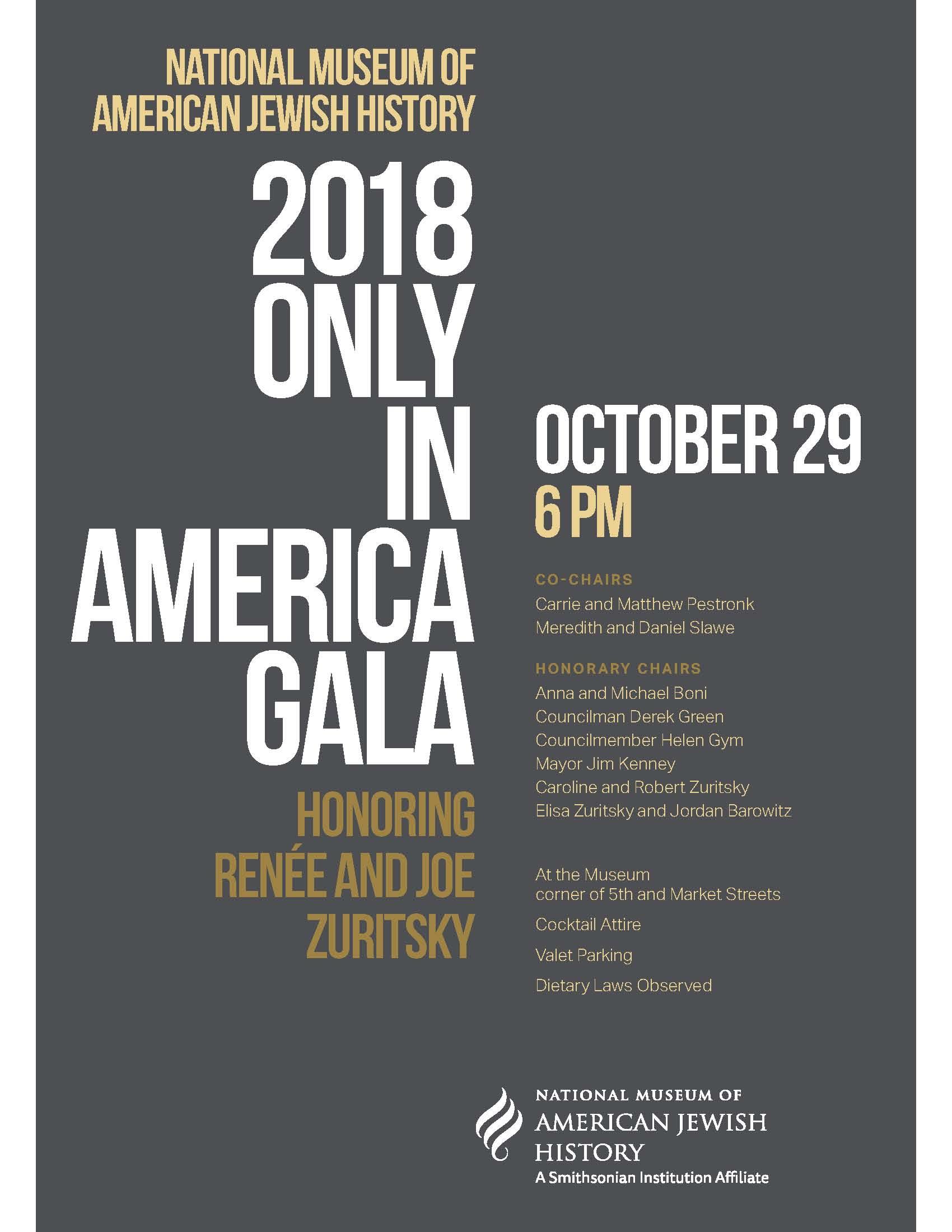 2018 gala invite final